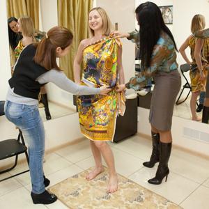 Ателье по пошиву одежды Верхних Татышлов