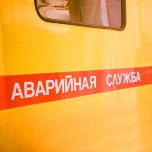 Аварийные службы Верхних Татышлов