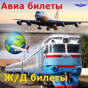 Авиа- и ж/д билеты Верхних Татышлов