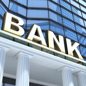 Банки Верхних Татышлов