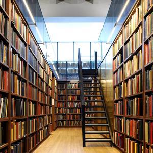 Библиотеки Верхних Татышлов