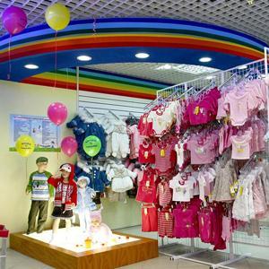 Детские магазины Верхних Татышлов
