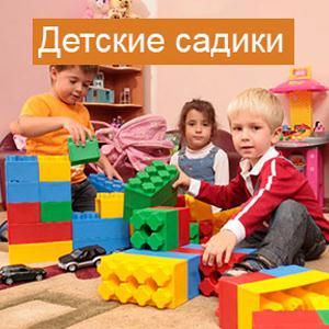Детские сады Верхних Татышлов