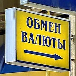 Обмен валют Верхних Татышлов