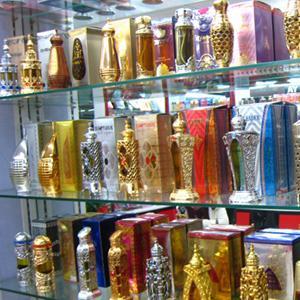 Парфюмерные магазины Верхних Татышлов