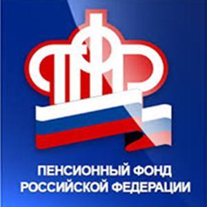 Пенсионные фонды Верхних Татышлов