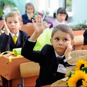 Школы Верхних Татышлов