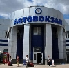 Автовокзалы в Верхних Татышлах
