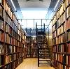Библиотеки в Верхних Татышлах
