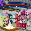 Детские магазины в Верхних Татышлах