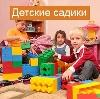 Детские сады в Верхних Татышлах