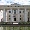 Дворцы и дома культуры в Верхних Татышлах