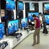 Магазины электроники в Верхних Татышлах