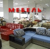 Магазины мебели в Верхних Татышлах