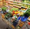 Магазины продуктов в Верхних Татышлах
