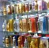 Парфюмерные магазины в Верхних Татышлах
