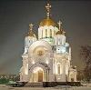 Религиозные учреждения в Верхних Татышлах