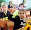 Школы в Верхних Татышлах