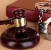 Суды в Верхних Татышлах