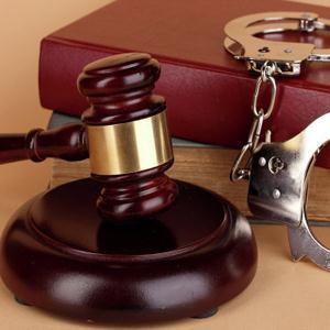 Суды Верхних Татышлов